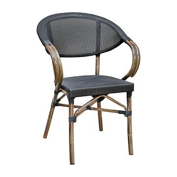 Venice Patio Arm Chair