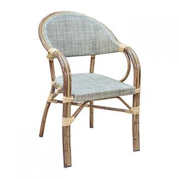 San Diego Patio Arm Chair