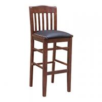 School House Barstool