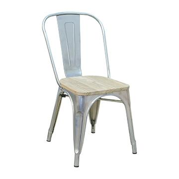 Pari's Metal Chair - Gun Metal with Wood Seat
