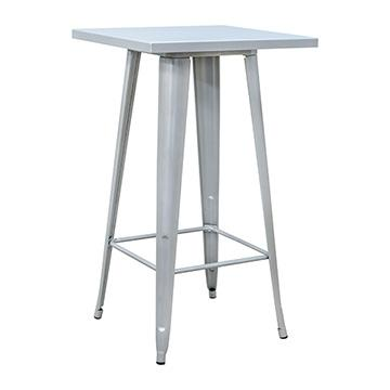 Pari's Metal Bar Table - Silver